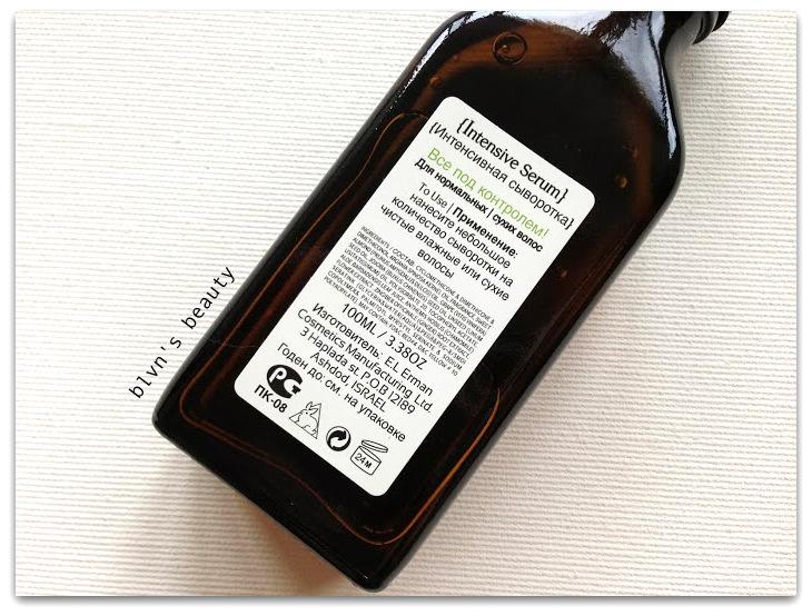 Витамина в6 в12 а для волос
