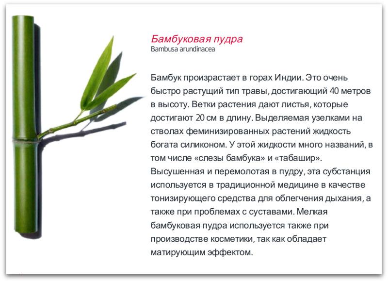1-Screenshot_2014-09-20-20-53-37