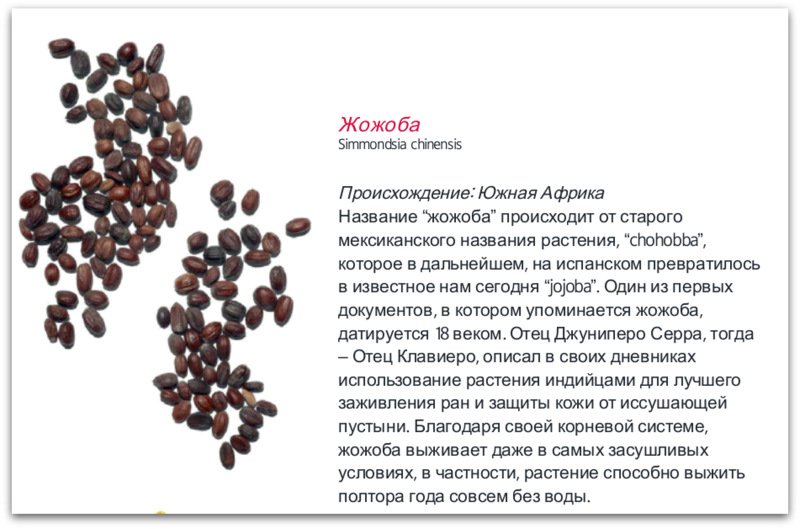 1-Screenshot_2014-09-20-20-53-48