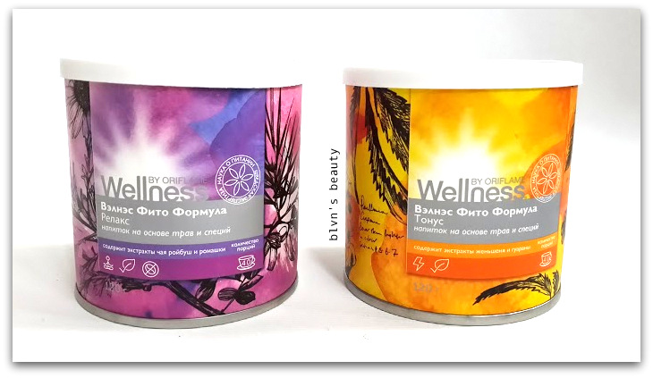 Oriflame welness drinks: релакс и тонус