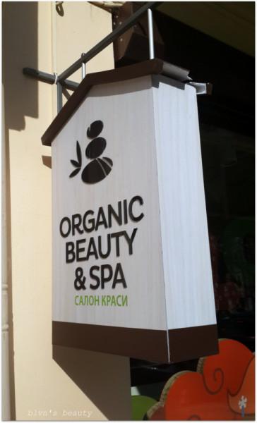 Couleur Caramel в Glossary Organic