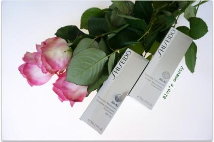 Shiseido Ibuki: Softeting concentrate & Protective moisturizer