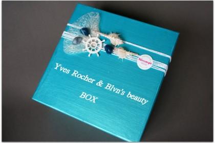 Результаты розыгрыша Yves Rocher&Blvn's beauty box