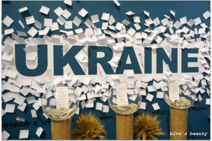 "Предтестинг аромата ""Ukraine"" from Ramon Monegal"