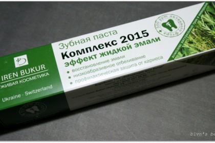 Irene Bukur Зубная паста «Комплекс 2015»