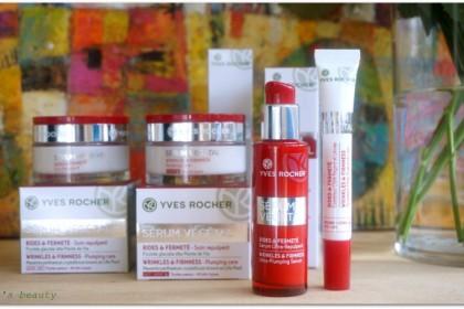 Yves Rocher Линия ухода для упругости кожи
