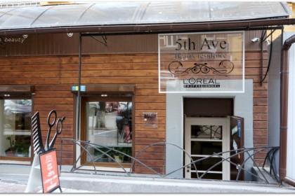 Уроки в салоне 5th Ave Beauty Residence или легальный день для себя