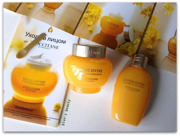 L'Occitane Cream Divine
