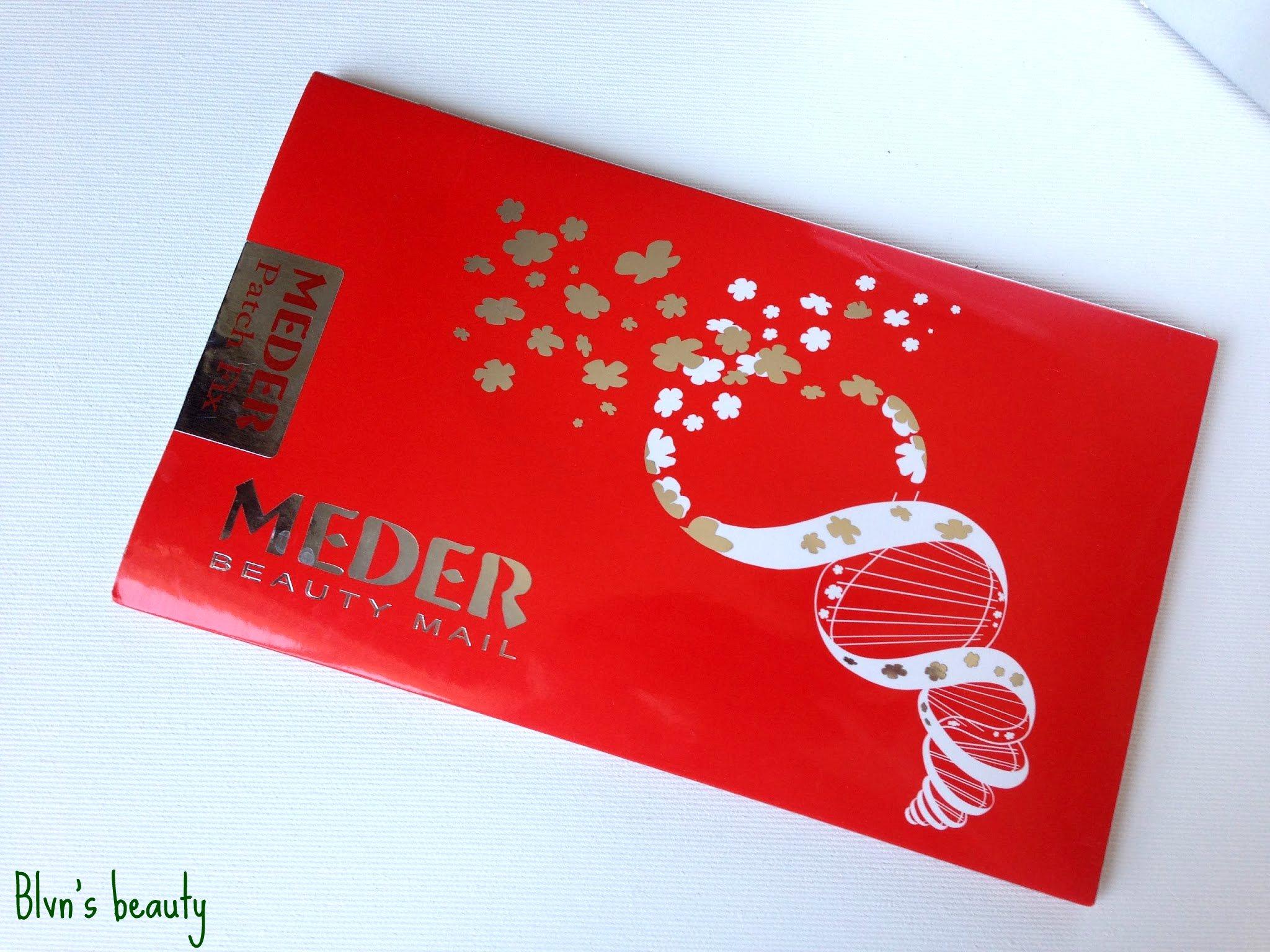 Meder Patch Fix / Beauty Mail