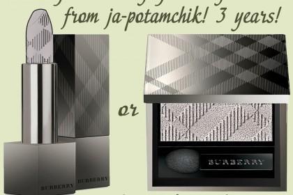 Ja_potamchik проводит Giveaway!