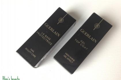 Guerlain La Base Protectrice / Gel Top Coat