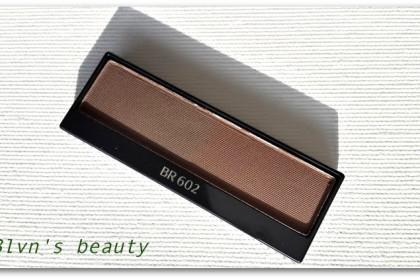 Shiseido Eyebrow Styling Compact BR602