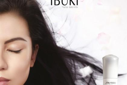 Shiseido Ibuki - preview