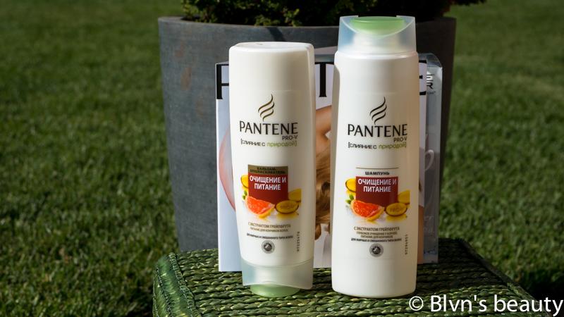 Pantene «Слияние с природой. Очищение и питание»