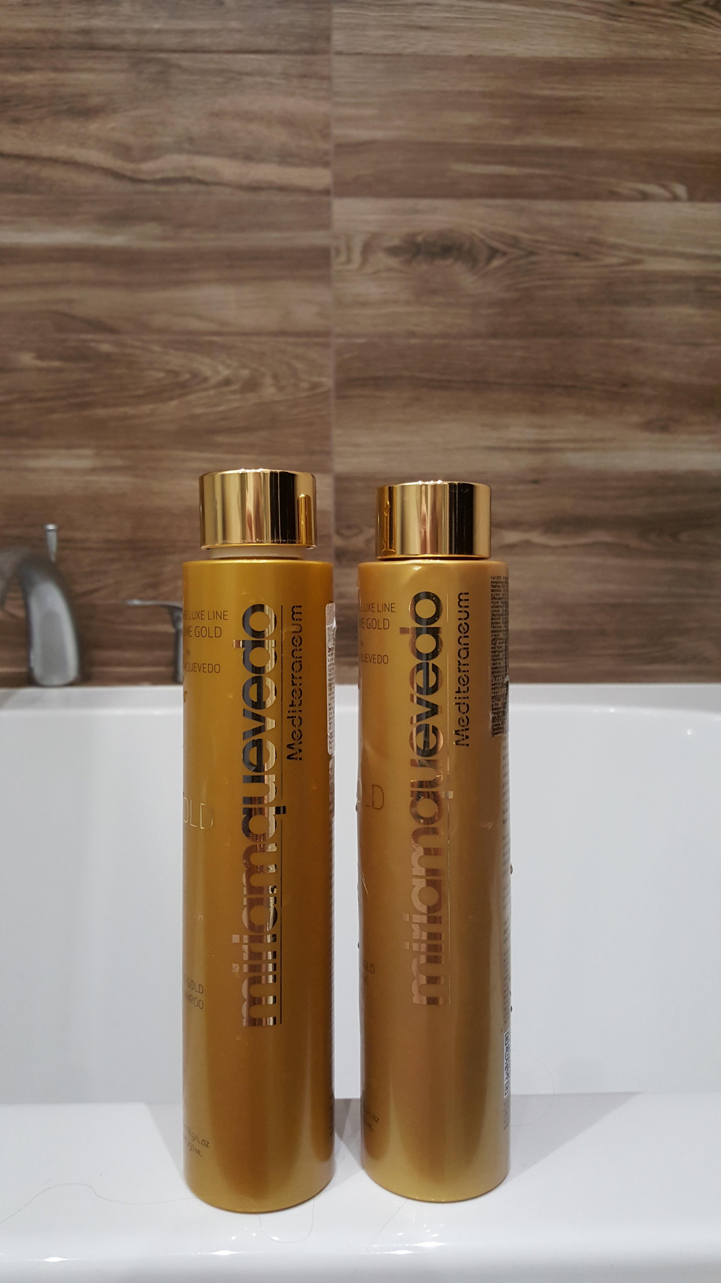 Miriam Quevedo The Gold Shampoo and Mask