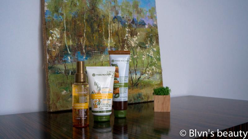 Yves Rocher растительный гоммаж, крем и масло для тела