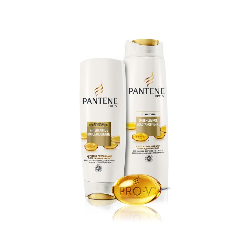 RepairAndProtect_balm+shampoo+vitamine
