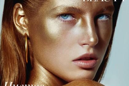 Vogue: Велика потеря - диета fodmap